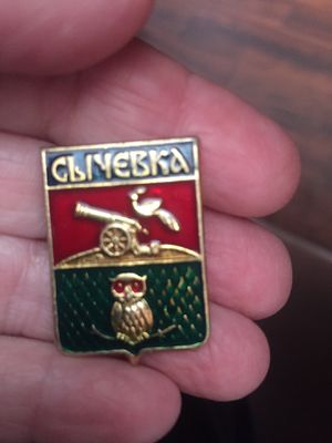 Russian Vintage Badge. Emblem of Town Suchevka. Smolensk Region for Sale in Dallas, TX