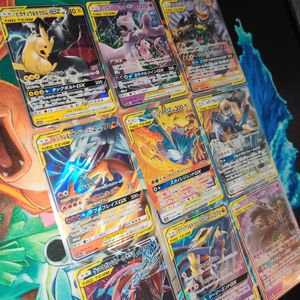 20 Highly Collectable Japanese Pokemon Cards for Sale in The Bronx, NY
