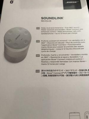 Bose Revolve Soundlink Speaker for Sale in Tustin, CA