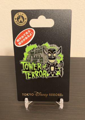 Exclusive Tokyo Disney resort Disney pin for Sale in Los Angeles, CA