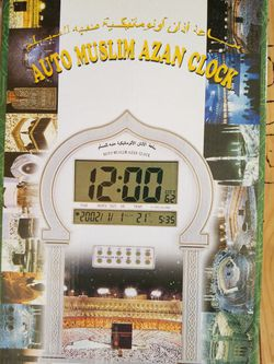 "9"" 13"" Silver Auto Muslim Azan Clock  for Sale in Sacramento, CA"