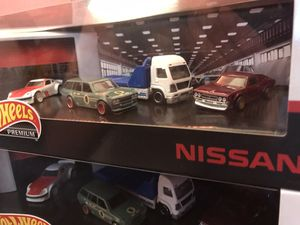 Hot Wheels Nissan Set for Sale in Middletown, MD