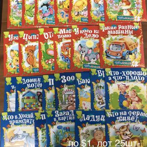 Russian kids books for Sale in Tampa, FL