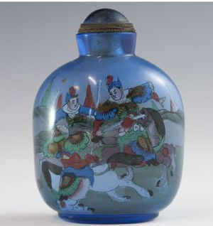Antique Chinese Snuff Bottle for Sale in Aventura, FL