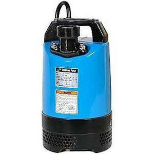 Tsurumi submersible pump 1 HP manual, I have 2 available for Sale in Seattle, WA