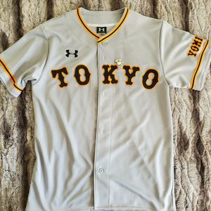 Tokyo Baseball Jersey Size Small for Sale in San Diego, CA