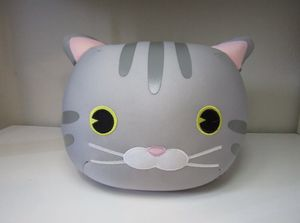 Grey Bead Cushion Cat Face Pillow/Plushie for Sale in Lewisville, TX
