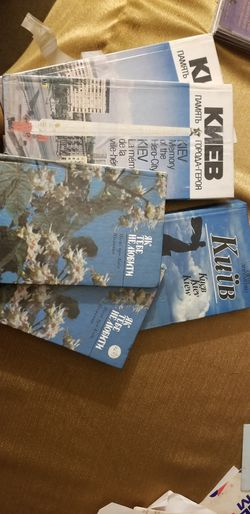 5 vintage books about Kiev, Ukraine( 2 doubles) for Sale in St. Louis,  MO