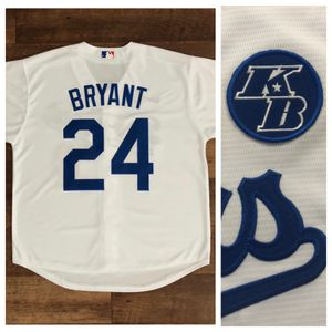 Kobe Bryant jersey Dodgers 8 / 24 Nike KB Patch # Jordan # Supreme for Sale in West Carson, CA