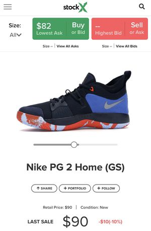 Nike PG 2 Home Shoes for Sale in Mill Hall, PA