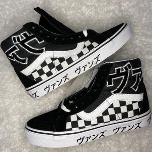 """Vans Sk8-Hi Reissue """"Japanese Type"""" for Sale in Saginaw, TX"""