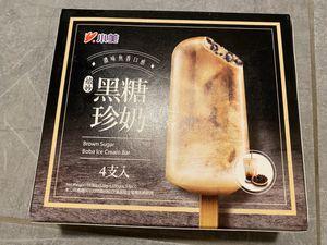 Brown sugar boba ice cream box for Sale in Chino, CA