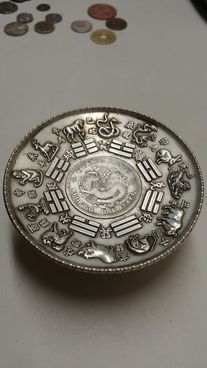"1880-1900* Rare Handmade Tibet (90% Silver) Antique Guangxu period in Ancient China ""Two Dragons"" Pattern plate/D:120 MM*W:98 GR.* for Sale in Brooklyn, NY"