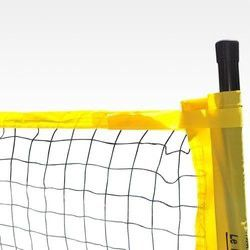 10 Ft Volleyball Net w Steel Posts for Sale in Lake Worth, FL