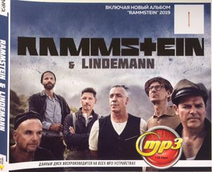 RAMMSTEIN - Gold Collection 16 Albums 1995-2019 for Sale in Hollywood, FL