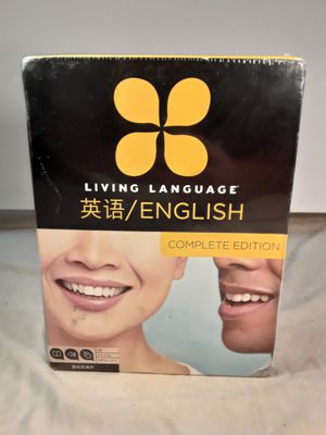 English for Chinesse Speakers- Complete set- Spoken audio, visual, and written for Sale in St. Peters, MO