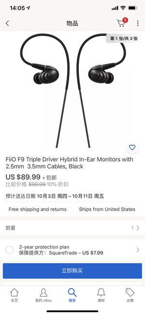 Fiio F9 hifi earbuds for Sale in Tempe, AZ