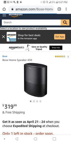 Bose 450 home speaker for Sale in Selma, CA