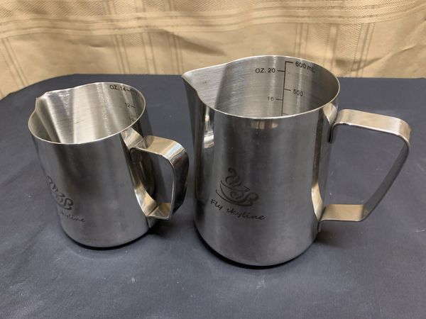 Espresso frothing pitcher