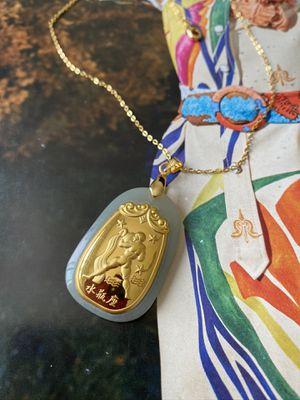 24K Gold inlayed nephrite jade pendant Aquarius for Sale in Los Angeles, CA