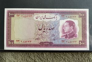 1954 Shah Pahlavi 100 Rial Banknote Uncirculated Condition Persia Iran for Sale in Springfield, VA