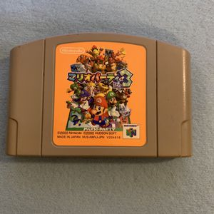 Mario Party 3 Nintendo 64 Japan Import Authentic and Tested for Sale in Saint Paul, MN