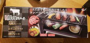 Small Japanese electric Grill for Sale in HILLTOP MALL, CA