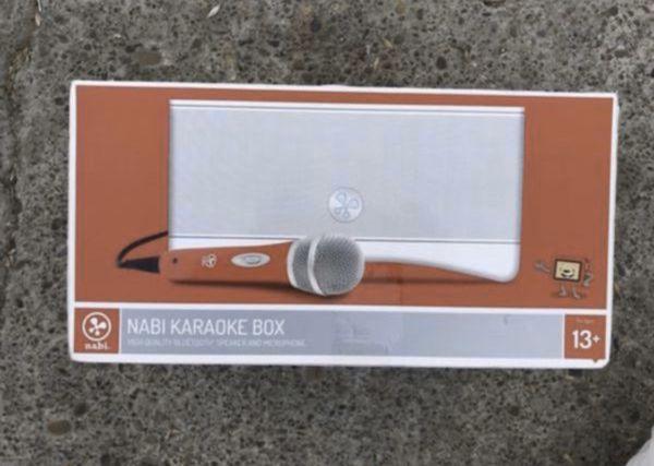 Nani Karaoke Box