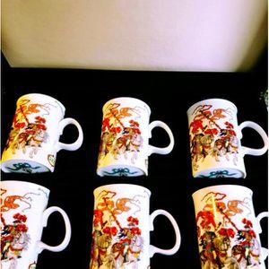 Gucci Set of Six English Mugs for Sale in Washington, DC