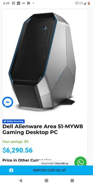 Alienware Area 51 for sale | Only 4 left at -70%