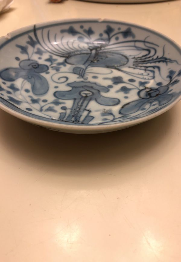 Antique Chinese Ming Dynasty Porcelain Dish