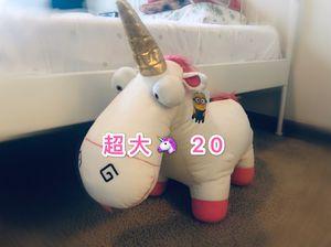 Super big unicorn for Sale in Plano, TX