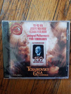 Tchaikovsky: Gala in Leningrad for Sale in Parkersburg, WV