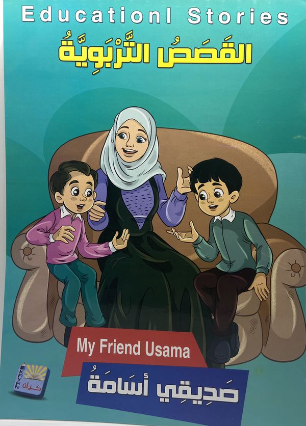 Set of 6 Arabic educational stories for kids, in Arabic and English language