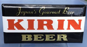 Vintage Top of Counter Kirin Beer Sign Tokyo Japan for Sale in Lakeside, CA