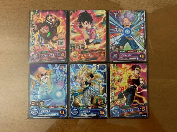 Dragon Ball Hero's TCG