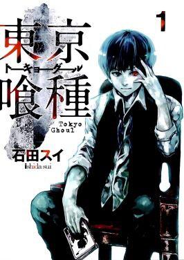 Tokyo ghoul manga 1-2 for Sale in Ontario, CA
