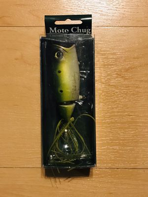 MOTO CHUG LIVE ACTION Fishing Lure ( New) for Sale in Glendale Heights, IL