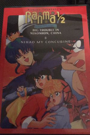 2 Ranma 1/2 movies import DVD for Sale in Arlington, TX