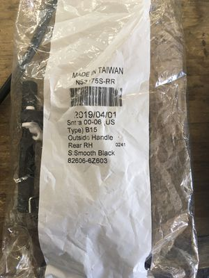 2000-06 Nissan Sentra Rear Right Handle for Sale in San Leandro, CA