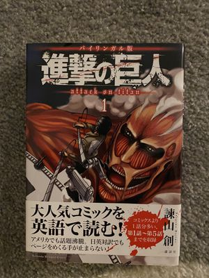 Attack on titans Manga collection 1,2,3 for Sale in Annandale, VA