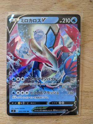 Milotic V Japanese Mint Pokemon TCG for Sale in San Diego, CA