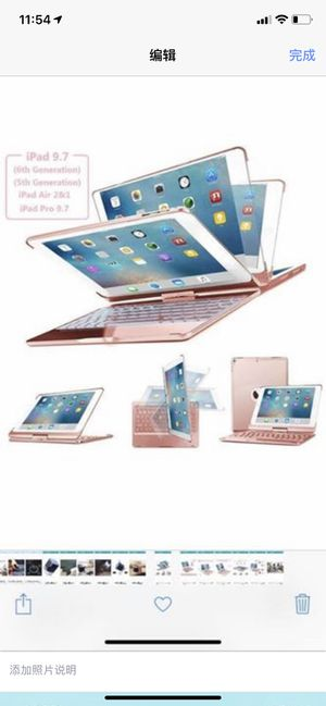 Keyboard Case Folio Smart 360 Rotate Stand Cover for iPad Air, for Sale in Ridgeland, MS