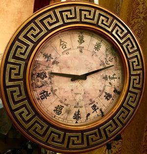 Decorative Wall art, clock with Chinese symbols for Sale in Chandler, AZ