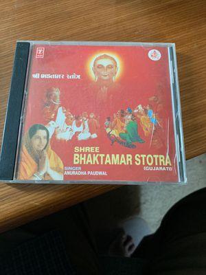 Audio CD of Shree Bhaktamar Stotra (Gujarati) By Anuradha Paudwal for Sale in Germantown, MD