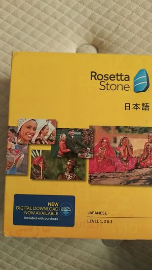 Rosetta Stone 1,2and 3 never opened Japanese for Sale in Fairfield, CA