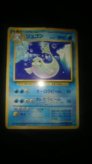 """Japanese Pokemon """"pocket monsters"""" card for Sale in Puyallup, WA"""
