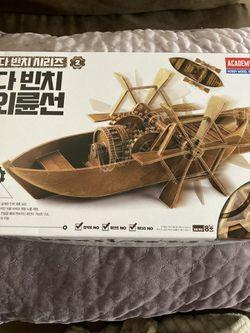 Academy Da Vinci Paddle Boat for Sale in Killeen,  TX