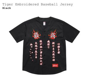 Brand new never used SUPREME tiger embroidered baseball jersey size medium m black men for Sale in Garden Grove, CA