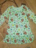 Brand new child's for Moana shirt dress brand new never worn